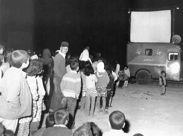 «تاریخ سینمای سیار در ایران» روایت شد