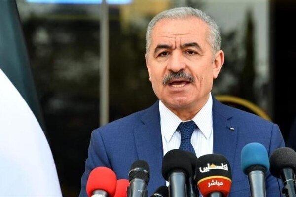 نخست وزیر تشکیلات خودگردان فلسطین از کمک مالی آمریکا استقبال کرد