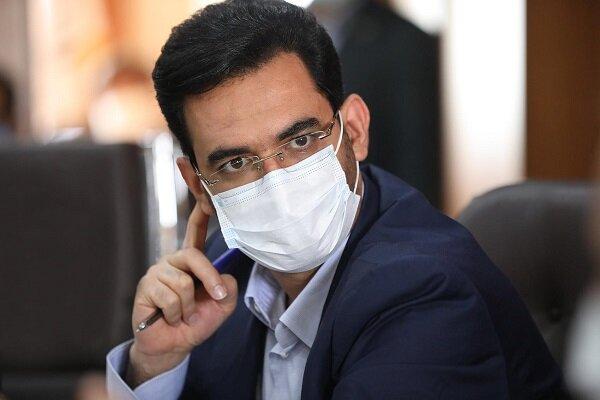 آذری جهرمی روز خبرنگار را تبریک گفت