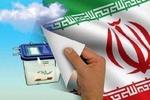 ۳۲۰۹ گلستانی برای عضویت در شوراهای روستای گلستان اعلام آمادگی کردند
