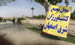 آش نذری کشاورزان اصفهان برای جاری شدن آب در زاینده رود