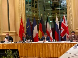 18th JCPOA Joint Commission kicks off in Vienna