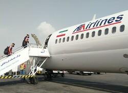 سفر اعضای تیم تراکتور به تهران برای عزیمت به امارات
