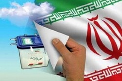 Iran to announce presidential hopefuls' final list May 26-27