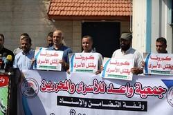 Siyonist rejim hapishanelerinde 4 bin 500 esir bulunuyor