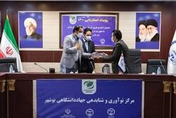 صنایع نفت و گاز از شرکتهای دانشبنیان استان بوشهر حمایت کنند