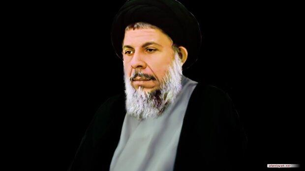 محمد باقر الصدر.. مسيرة جهاد ومنهج تجديد