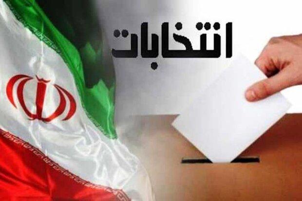 اسامی منتخبان شورای شهر اشکنان اعلام شد