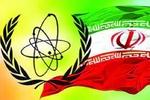 افتتاح اكثر من 130 مشروعا في مجال الصناعات النووية