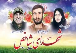 آخرین بوسه حاج قاسم بر تمثال کدام شهید بود/ میرحسینی یل سیستان