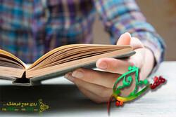 مطالعه یا کتابخوانی؟/ رادیو فرهنگ بررسی میکند