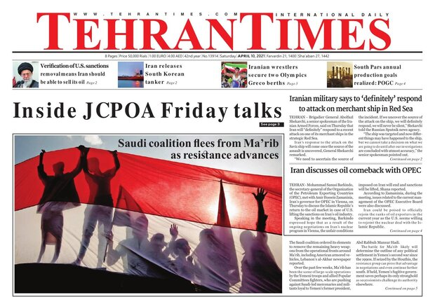 Front pages of Iran's English dailies on April 10