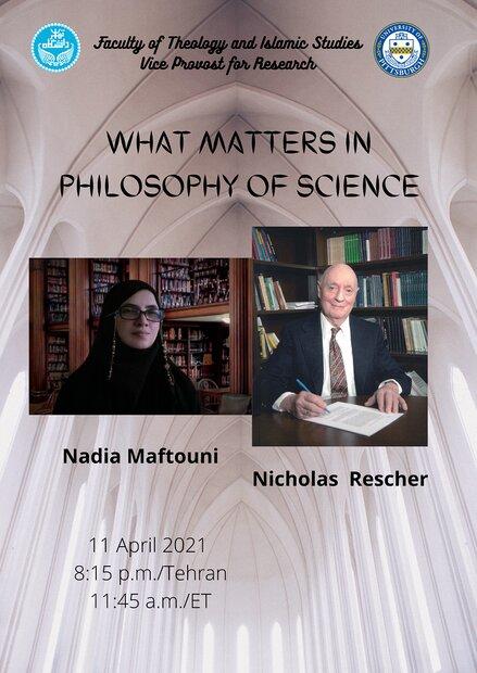 وبینار فلسفه علم با حضور «نیکولاس رشر» برگزار میشود