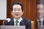 South Korean PM arrives in Iran to discuss Seoul-Tehran ties