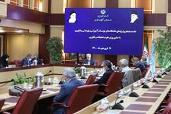 سی و دومین اجلاس دانشگاه های بزرگ کشور ۲۰ خرداد برگزار می شود