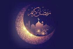 برنامههای اداره تبلیغات اسلامی تهران در ماه رمضان/احتمالا برنامههای حضوری به خاطر کرونا منتفی شود