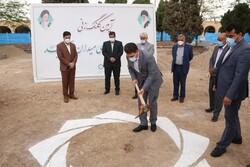 عملیات اجرایی پیادهراه سازی میدان تاریخی ارگ کرمان آغاز شد