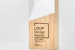 نیما کیوانی داور جایزه بینالمللی «لوپ دیزاین» شد