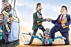 فروش ایران/ قراردادی که داد خیلیها را درآورد