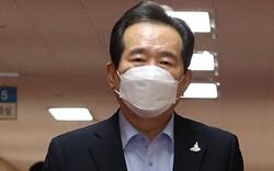 Güney Kore Başbakanı Tahran'a geldi
