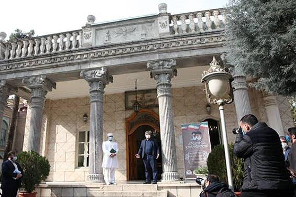 Zoroastrians free to hold their own religious rituals in Iran
