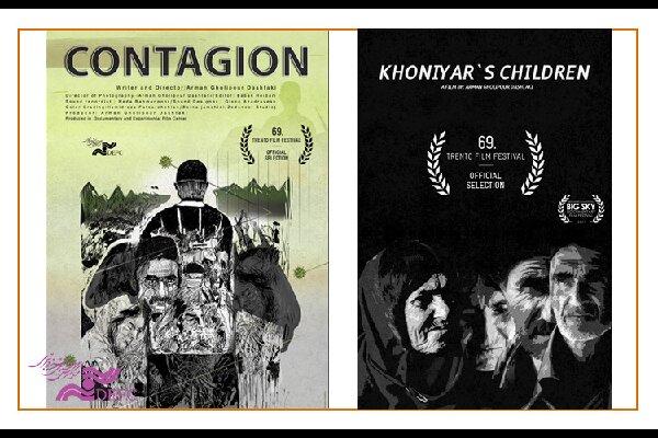 İran sinemasından iki belgesel İtalya'da gösterilecek