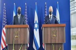 لويد أوستن: أميركا ملتزمة بشكل كامل بأمن إسرائيل وحمايتها