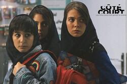 """فيلم الإيراني """"الكسوف"""" يشارك في المهرجان الفرنسي"""