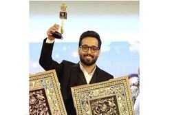 برگزیدگان دهمین جشنواره ملی سعدی معرفی شدند