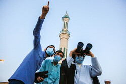 İran Ramazan ayına yarın giriyor