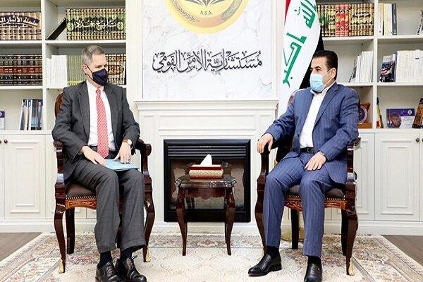 مشاور امنیت ملی عراق و سفیر آمریکا با یکدیگر رایزنی کردند