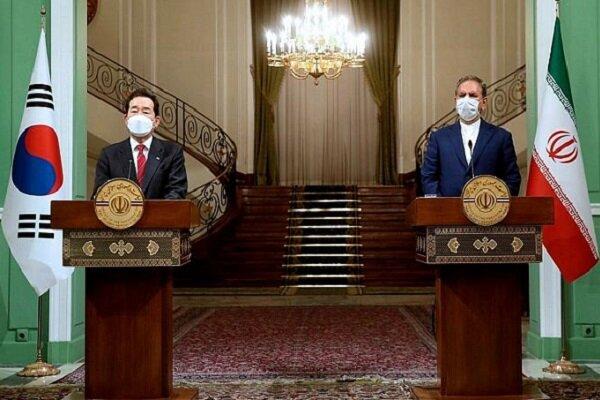 İran ve Güney Kore arasında önemli görüşme