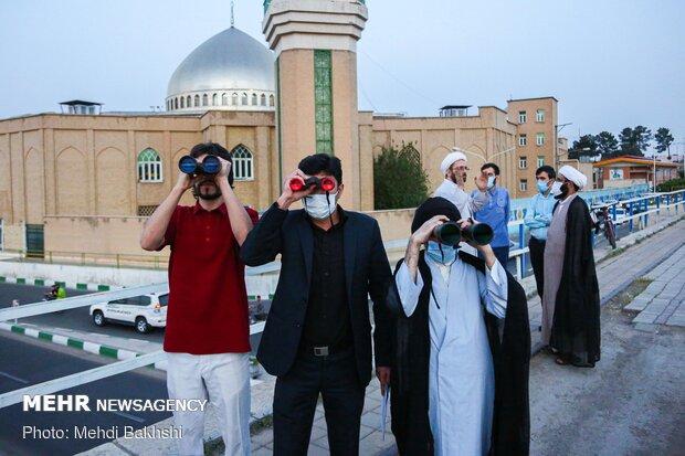 رؤية الهلال لشهر رمضان في مدينة قم