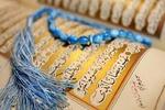 صفات المؤمنین في مشروع الفکر الإسلامي