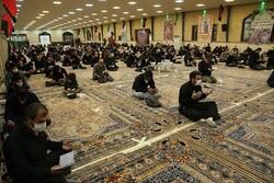 برگزاری جلسات مذهبی با اهتمام به رعایت تمامی پروتکل های بهداشتی