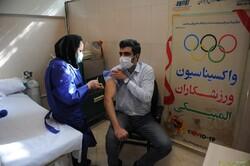 ورزشکاران المپیکی ایران واکسینه شدند/ تاکید بر حضور کاروان پاک