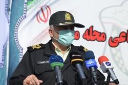 ۱۱۹ کیلو گرم انواع موادمخدر در غرب استان تهران کشف شده است