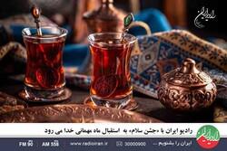 رادیو ایران با «جشن سلام» به استقبال ماه مهمانی خدا میرود