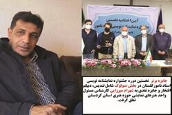 جایزه برتر جشنواره نمایشنامه نویسی استاد نامورگلستان به هنرمند کردستانی رسید