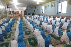 ۱۰ هزار بسته معیشتی تا پایان رمضان بین نیازمندان قم توزیع می شود