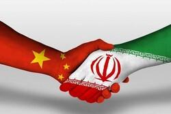 افقهای روشن گردشگری در سند همکاری ایران و چین/ امکان ورود ایران به فهرست ADS