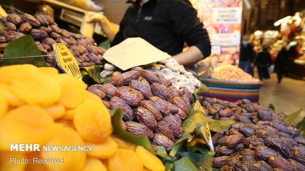 Türkiye'de Ramazan coşkusu