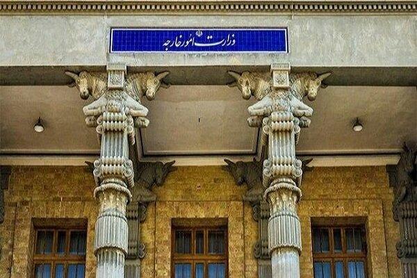 Iran summons Portuguese envoy over EU human rights sanctions