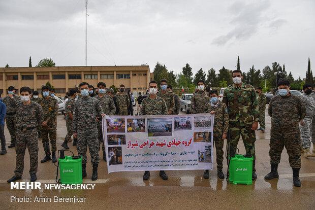 رزمایش بزرگ پدافند زیستی سپاه ناحیه ثارالله در شیراز