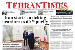 Front pages of Iran's English dailies on April 14