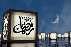 برنامه «میهمانی خدا» در ماه رمضان برای بچههای مسجد پخش میشود