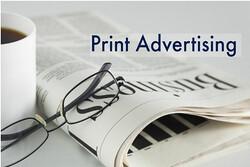 ۴ نوع مختلف از تبلیغات چاپی و مزایایی که برای کسب و کارتان دارند