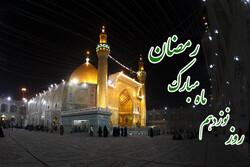 دعای نوزدهمین روز از ماه مبارک رمضان / اوقات شرعی