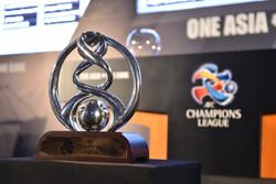 اینفو لیگ قهرمانان آسیا