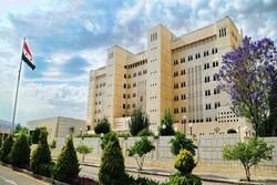 Şam hükümetinden Türkiye'ye kınama